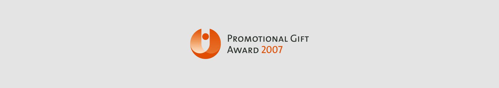 Slider_Awards_PGA-2007_nm