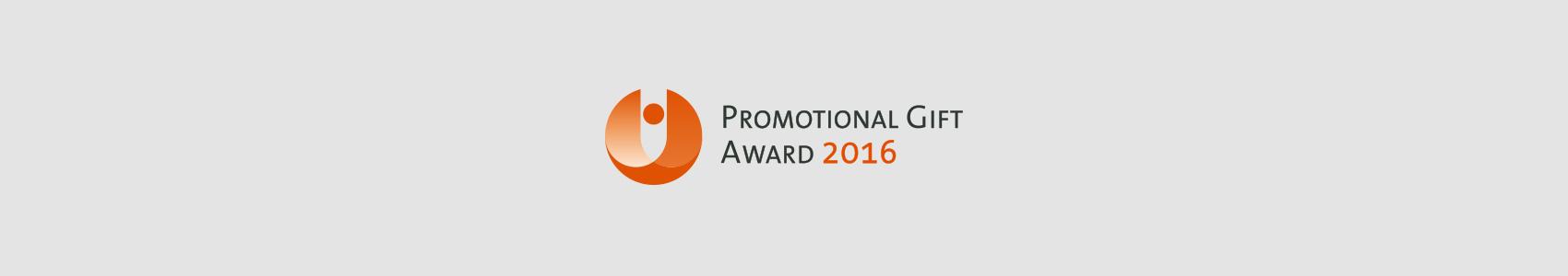 Slider_Awards_PGA-2016_nm